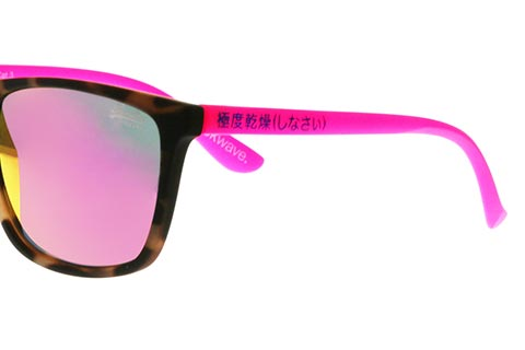 Superdry Shockwave 172 Matte Camo and Pink