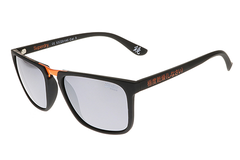 Superdry Aftershock 199 Matte Black and Orange